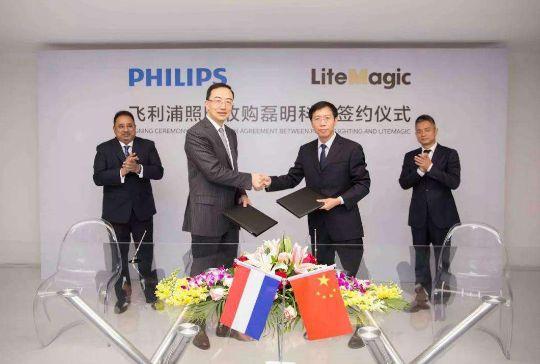 昕诺飞打造时代创新之光 助力中国经济与民生建设锥度缩管机