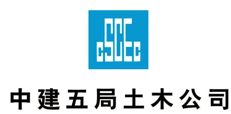 湖南城光节能与中建五局签署湘府路道路照明合同高温导线