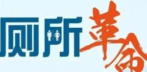 """梦佳:推进""""厕所革命""""  助力提升品质卫浴生活除尘设备"""
